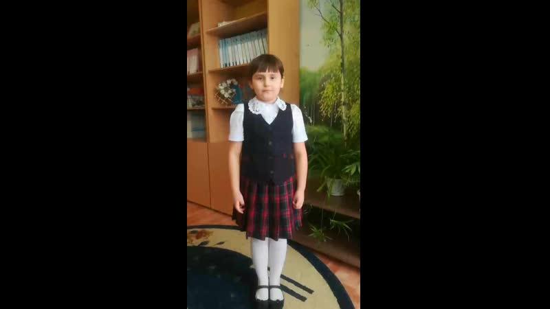 Безух Виктория 8 лет Родина mp4