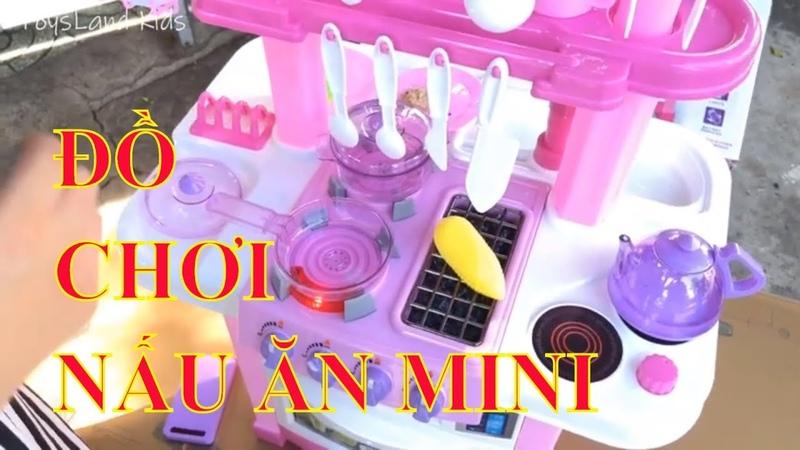 ĐỒ CHƠI NHÀ BẾP - ĐỒ CHƠI NẤU ĂN MINI Xịn Nhất Shop Toys Land Kids
