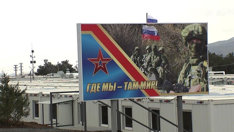 Мобильный госпиталь для российских миротворцев заработает в Нагорном Карабахе уже до конца апреля