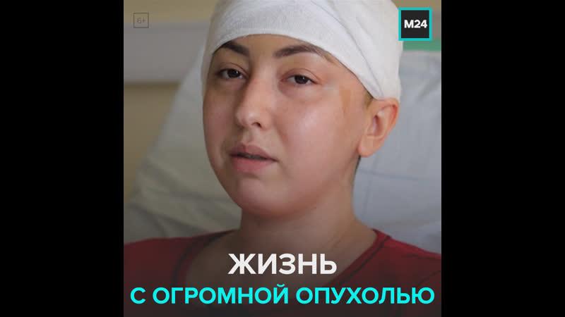 В НИИ СП им. Склифосовского удалили опухоль размером в треть мозга Москва 24