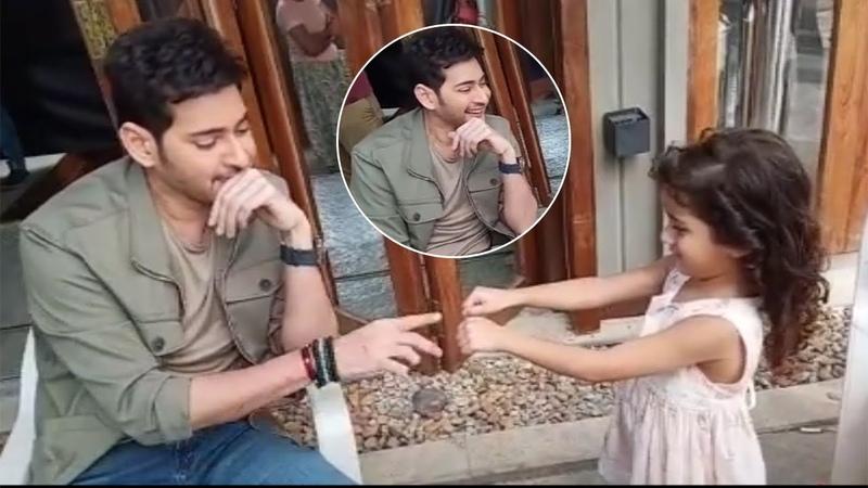 Mahesh Babu Making Fun With A Kid @ Sarileru Neekevvaru Sets | Manastars