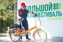 Oleg Egorov фотография #31