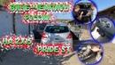 Тачка Вице-Чемпиона. Обзор Nissan Tiida на 2 Pride s 15 v3 Ural Ultimatum 1.8800.