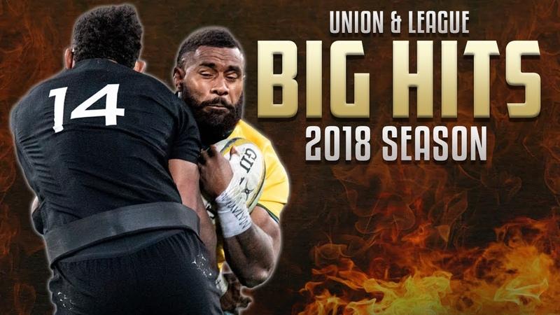 BIG HITS 2018 | BOOMFA ᴴᴰ (Union League)