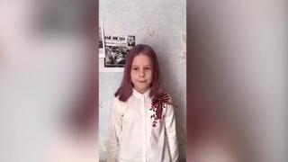 """Мария Смирнова. 7-9 лет. Номинация: поэзия. Р.Ф.Казакова - """"На фотографии в газете..."""""""