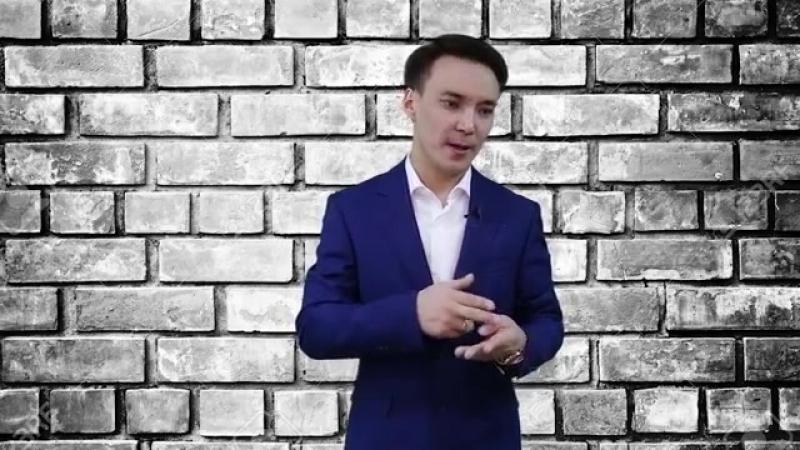 Аманжол Рысмендиев Өзінді жеңудін тактикасы