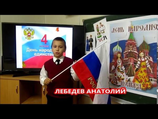 поэзиейедины выпуск 3 Дейбус Алекса Мурадян Анна Есаян Анита и Лебедев Анатолий
