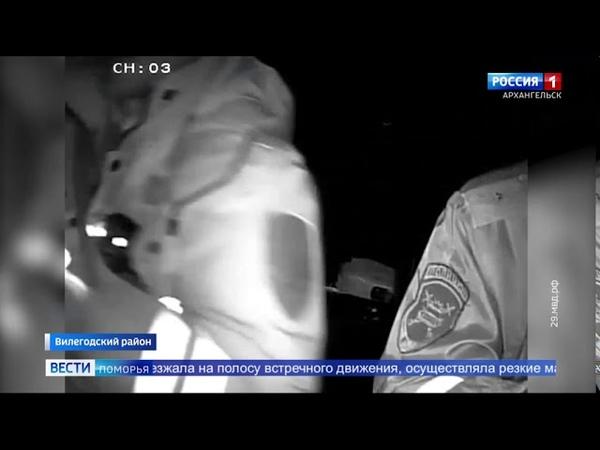 Погоня за пьяным водителем в Вилегодском районе закончилась стрельбой и конфискацией автомобиля