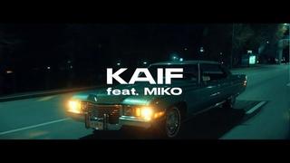 RaiM  – Kaif [OFFICIAL LYRIC VIDEO]