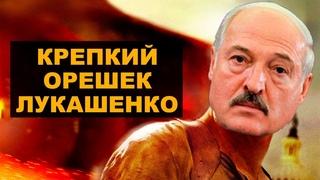 Покушение на Лукашенко – почему в это никто не верит