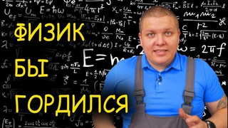 Ремонт посудомоечной машины Gorenje 🛠️   Физик гордился бы мной 🤣