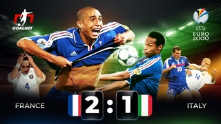 Франция - Италия 2000. Драматичная развязка скучного финала | GOALNET