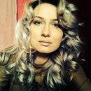 Фотоальбом Кати Путилиной