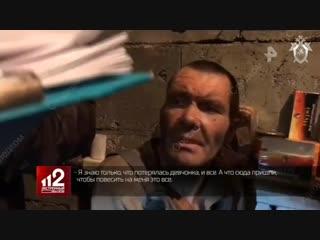 Видео задержания подозреваемого в убийстве 12-летней школьницы в Чите.