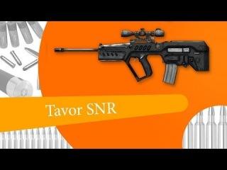 Warface - Пробежка с Tavor SNR