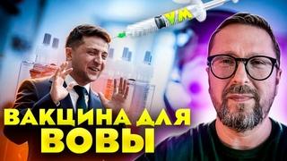 """""""Про спутник ПЯТЬ никто ничего хорошего не говорит"""""""