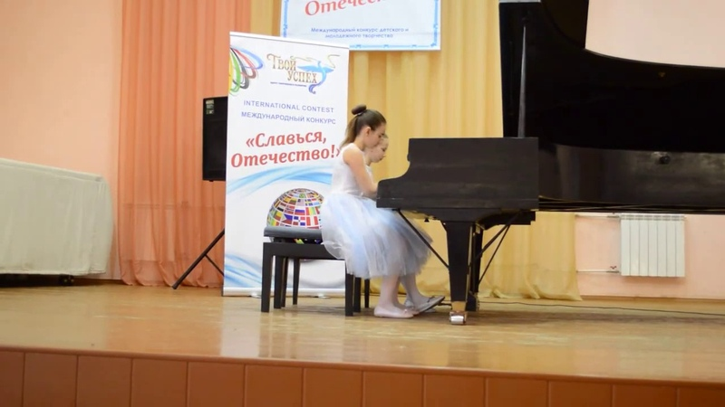 Лебедева Екатерина Мироедова Екатерина 9 лет Г Рейзе Чарльстон