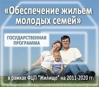 В Петровске продолжается выдача жилищных сертификатов молодым семьям