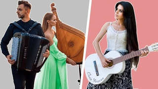 Bella Ciao - Guitar Cover Song / Elena Yerevan & B&B Project