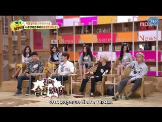 [Sapphire SubTeam] 141101 World Changing Quiz – Ep. 270 (Super Junior, Red Velvet, Miss A) (рус.саб)