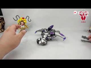 APC Toys - Dark master(Transformers Prime - Voyager Megatron)