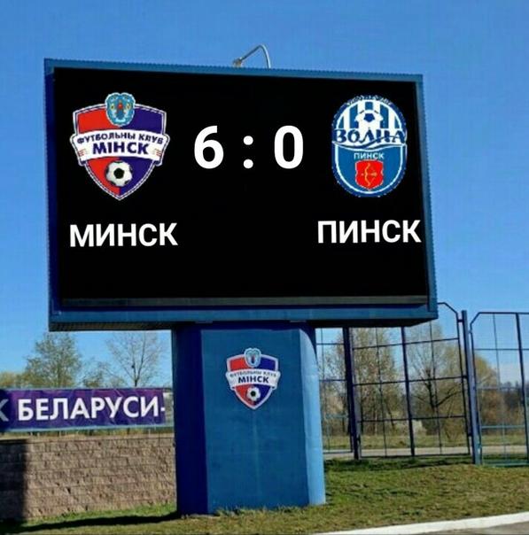 Чемпионат Беларуси 2020/21. U-17.
