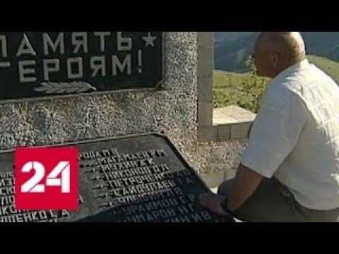 Огненная застава Оставшиеся в живых Фильм Александра Сладкова Россия 24