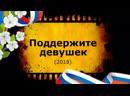 Кино АLive2716.[S|u|p\|/p|o|r\|/t.t\|/h|e.G|i|r\|l|/s=18 MaximuM