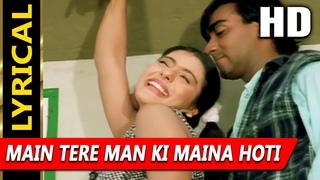 Main Tere Man Ki Maina Hoti With Lyrics | Vinod Rathod, Alka Yagnik | Hulchul 1995 Songs | Kajol