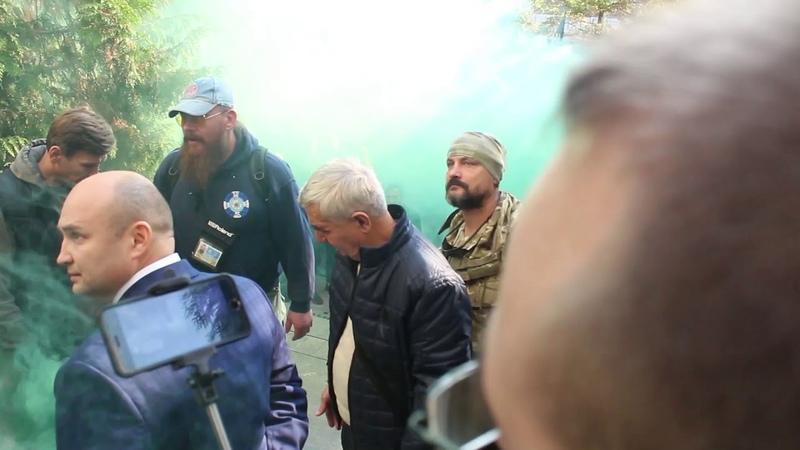 Акція під будівлею ДФС Києва