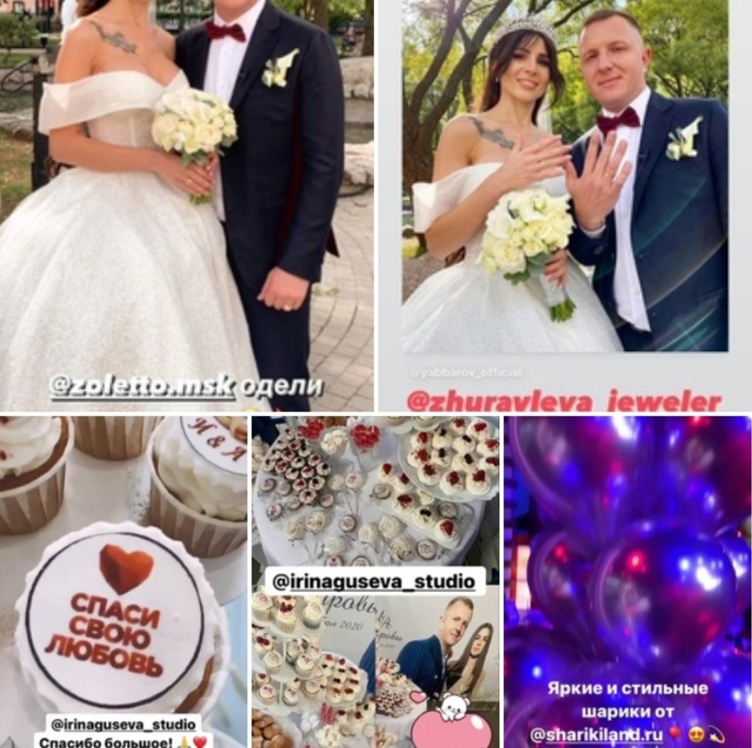 Про Яббарова, Меньщикова и свадьбу