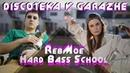 Hard Bass School RebMoe - DISCOTEKA V GARAZHE (Official Music Video)