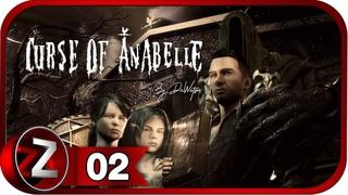 Curse of Anabelle ➤ Изгоняем первого демона ➤ Прохождение #2
