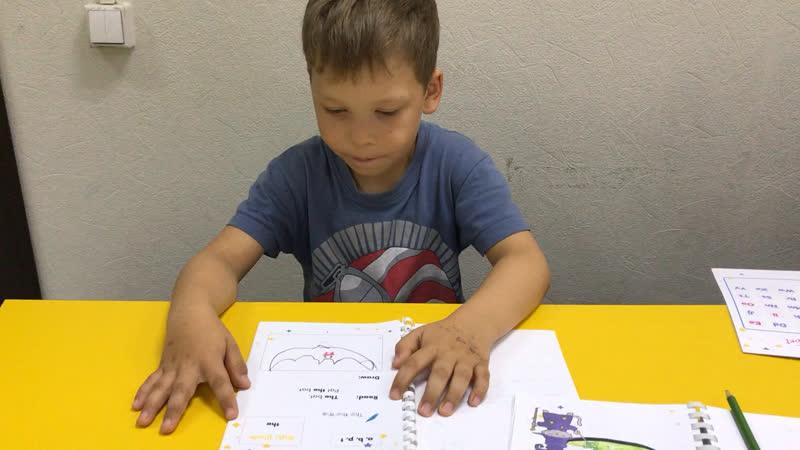 Михаил The Magic of Reading