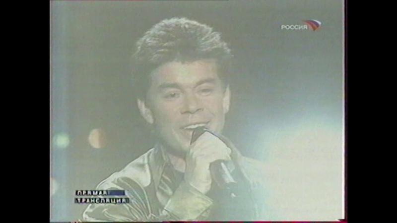 Концерт Олега Газманова Господа Офицеры 23 02 2003
