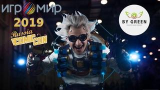 Игромир & Comic Con Russia 2019 - Cosplay / Косплей (Cosplay Music Video ) 4K UHD