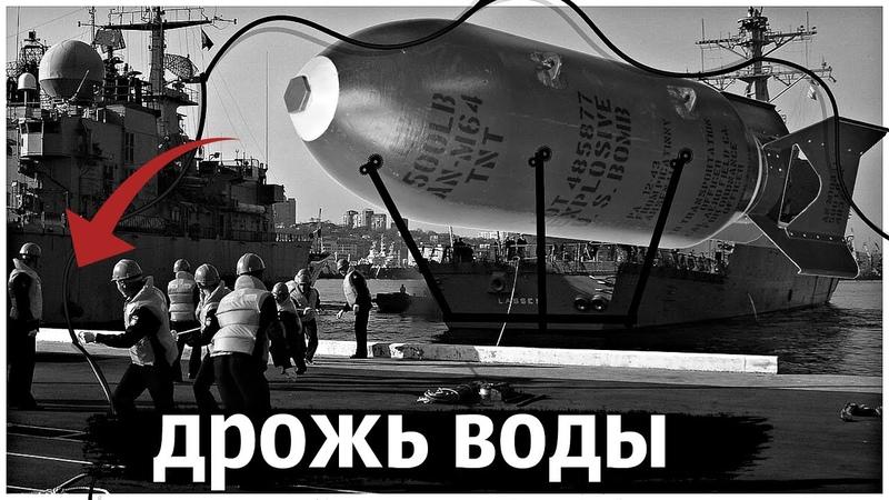 Самый Мощный подводный взрыв снятый на камеру