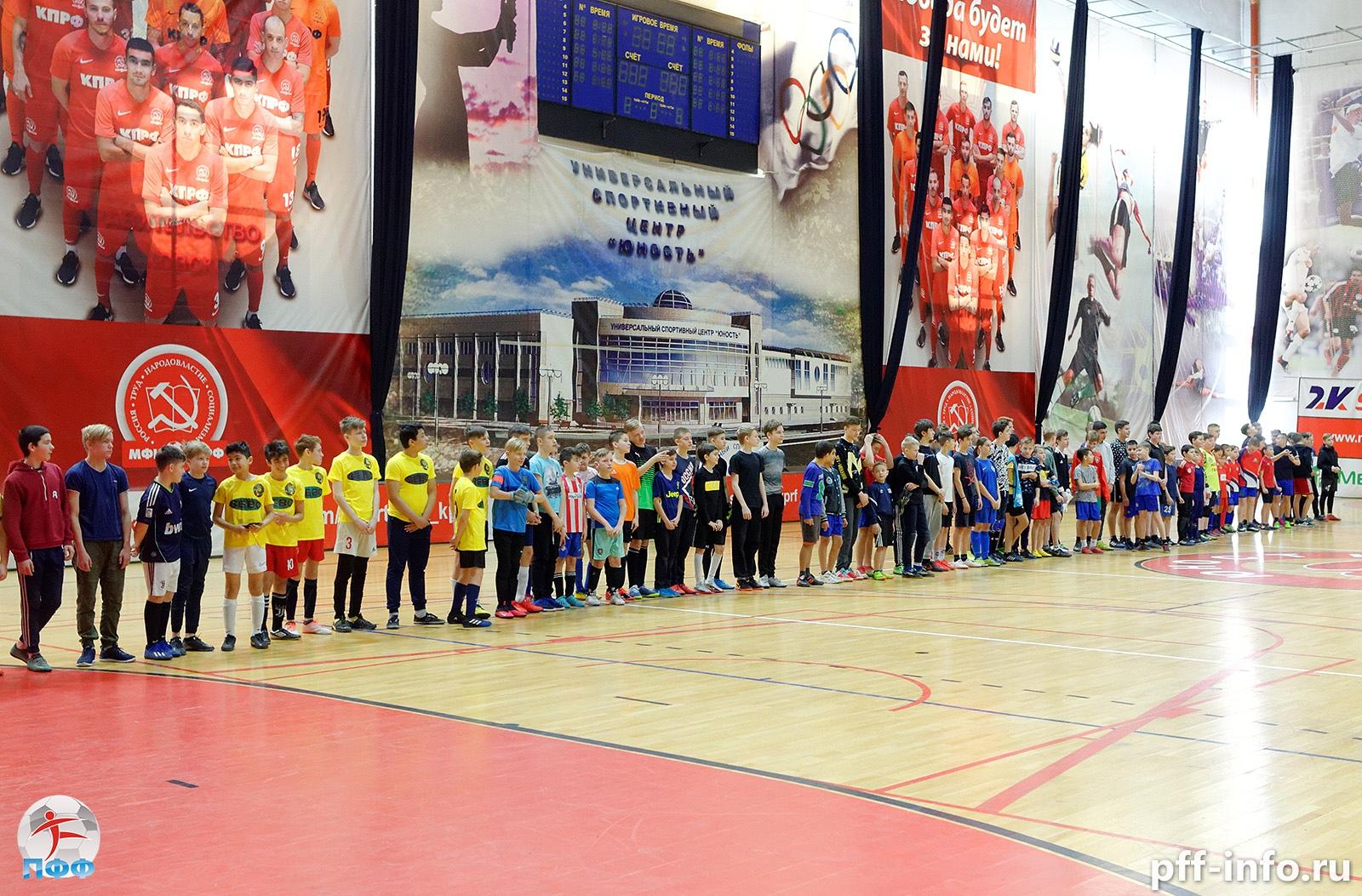 Игроки МФК КПРФ провели мастер-класс для участников Кубка Подольска по мини-футболу до 14 лет