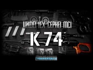 САМЫЙ МОЩНЫЙ И ПРОБИВНОЙ МУЗОН В ТАЧКУ! ( 720 X 1280 ).mp4