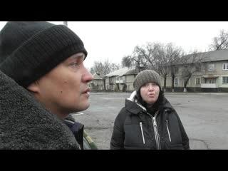 Из Москва-Сити в прифронтовой Донбасс... без цензуры