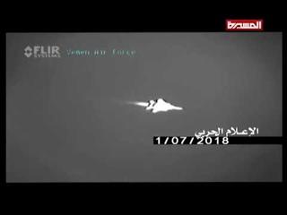 Shooting Down of Saudi F-15C jet ?  (January 7, 2018)