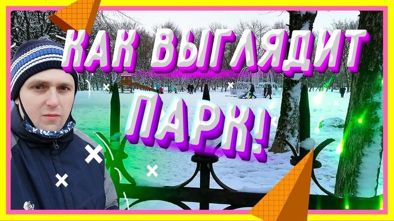 горка в парке 200 летия Череповца новый светофор на улице олимпийской