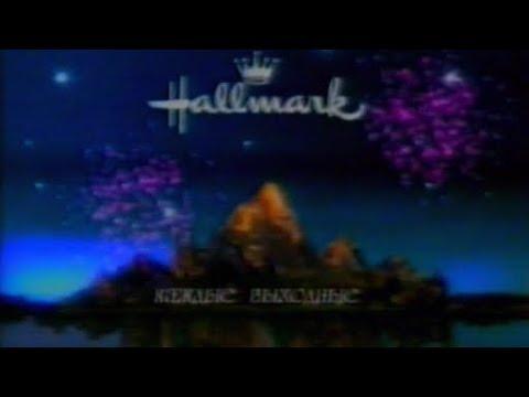 Сказочная коллекция Hallmark на Ren TV