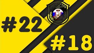Гол - Мадаткулов #22, пас Сергеев #18