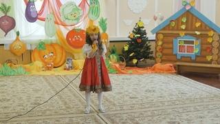 ОСЕНЬ - ДИВНАЯ СКАЗКА | Варвара Козлова (выступление на утреннике в детском саду)