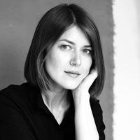 Анастасия Хорохорина