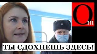 Бутина шестерит для Путина. Зачем поехала к Навальному