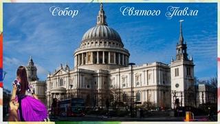 Лондон отправляемся в виртуальное путешествие по городу London taking a virtual city tour