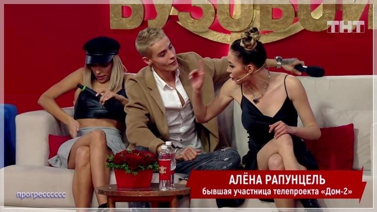 Драка на ББ с участием Савкиной