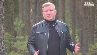 Видеоэкскурсия по памятным местам Великой Отечественной Войны в Морозовском Городском Поселении